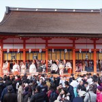 伏見稲荷大社 節分祭