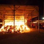 吉田神社の火炉祭 2017年