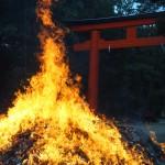 下鴨神社 節分祭 火床
