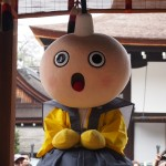 下鴨神社 節分祭 たわわちゃん