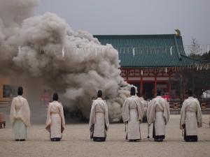 平安神宮 節分祭 大火焚神事