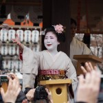 八坂神社 節分 2月