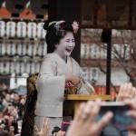 八坂神社 節分祭