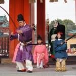 平安神宮 節分祭