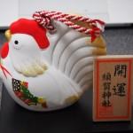 須賀神社 干支の置物