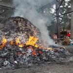 吉田神社 火炉祭の残り火