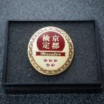 京都検定マイスターのバッジ(5回合格)