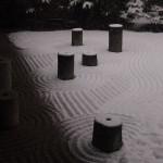 東福寺 雪の方丈庭園 東庭