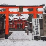 東丸神社 雪景色