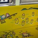 嵐電の「江ノ電号」
