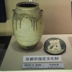 京都市考古資料館