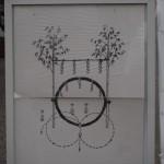 八坂神社 茅の輪のくぐり方