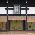 京都御所 紫宸殿 3月