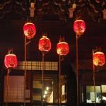 清凉寺 高張提灯
