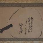 木島桜谷旧邸 与謝蕪村の絵