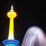 黄色の京都タワーと音楽噴水