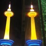 黄色の京都タワー