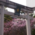 晴明神社 4月2日