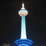 京都タワー ブルーライトアップ 4月