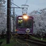 嵐電 4月3日