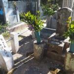 宗有と妙正の墓