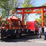 稲荷祭 神幸祭