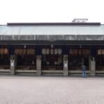 伏見稲荷 御旅所