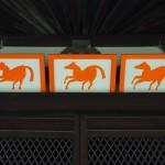 東寺 灌頂院の絵馬