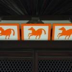 東寺 灌頂院の絵馬 4月
