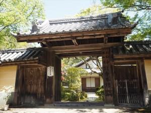 神護寺 本坊