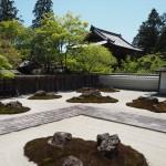 神護寺 本坊庭園