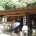 宇治上神社 拝殿(仮本殿)