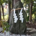 神が宿った石 薪神社
