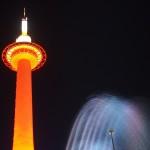 京都タワー レッドライトアップ 5月
