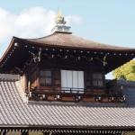 東福寺 伝衣閣