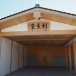 高台寺 利生堂