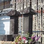阿弥陀寺 信長と信忠の墓