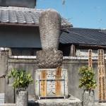 阿弥陀寺 清玉上人の墓