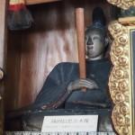 阿弥陀寺 織田信忠像