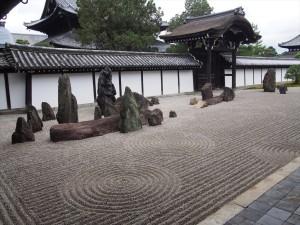 東福寺本坊庭園