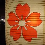 県神社 県祭り