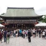 八坂神社 例祭