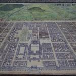 平安宮跡復元図