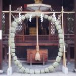 五条天神宮 茅の輪
