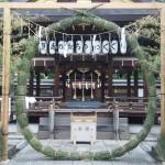 護王神社 茅の輪 6月