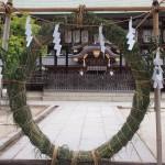 今宮神社 茅の輪
