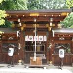 今宮神社 疫神社