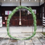 京都大神宮 茅の輪