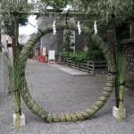 安井金毘羅の茅の輪