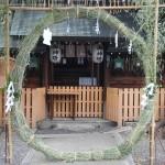天道神社 茅の輪くぐり